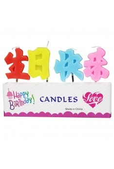 Isales Happy Birthday Candle Chinese Letter Birthday Candle 生日快乐蜡烛
