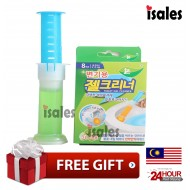 Ready Stock ISALES Toilet Bowl Cleaner Gel