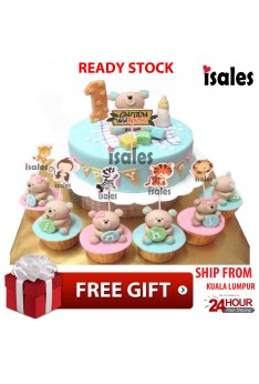ISALES 24pcs Wild Animal Character cake cupkape topper Birthday topper baby shower