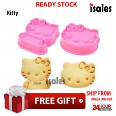 ISALES Cookies Cutter/ Cute cartoon cookies cutter / Cookies Mold / Kitty Pooh Mickey design cookies mold