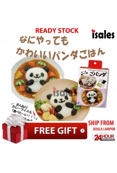 ISALES Ready Stock  2 in one Panda Sushi Rice Bento Bread Mould Seaweed