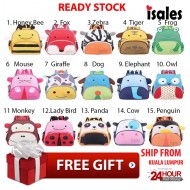 Ready Stock ISALES Cute Boy Girl Kids Animal Design School Bag Backpack