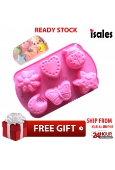 Ready Stock ISALES Ladybird Butterfly Design Chocolate Jelly Cake Silicone Mold Mould