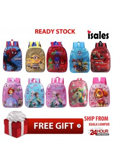 Ready Stock ISALES Glitter Cartoon Kids Casual School Bag Backpack Kindergarten Preschool Nursery