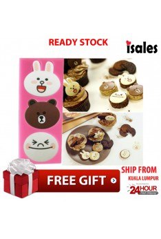 ISALES 3D Brown Bear and Cony Rabbit Chocolate Molds Cupcake Fondant Cake Decoration Silicone