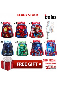 Ready Stock ISALES PRESCHOOL Kids Children Nursery Pre School Bag Beg Sekolah