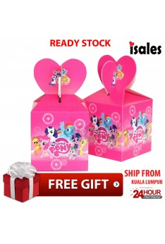ISALES Little Pony Candy Gift Box Kids Birthday Party Event Decorations