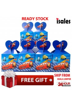 ISALES Cars Candy Gift Box Kids Birthday Party Event Decorations