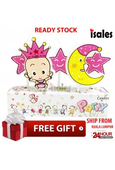 Ready Stock ISALES Baby Girl baby Shower Candle Topper Happy Birthday Party