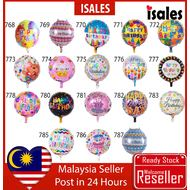ISALES 18 inch Happy Birthday Foil Balloons Kids Children's Toys Helium Party Decoration