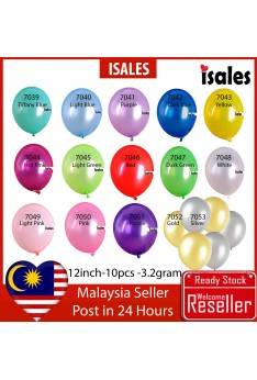 Party Decoration ISALES 10pcs 12inched 3.2gm High Quality Latex Balloon