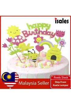 Cake Decoration ISALES Animal Bee party happy birthday Cake cupcake Topper