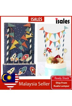 Cake Deco Rocket Topper Cartoon Cake Flags Banner Set Kids Boy Girl Birthday