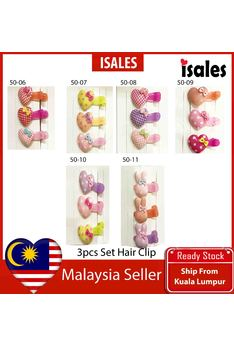 Ready Stock ISALES 3pcs Set High Quality Cute Kids Heart Love Design Kids Girl Hair Clip