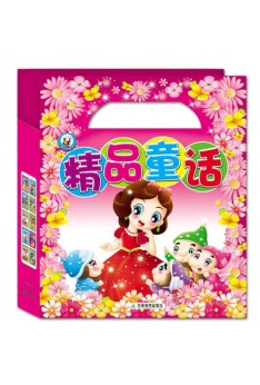 Chinese Mandarin bedtime stories books pinyin picture for kids